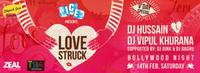 :: LOVE STRUCK @ ICE | Saturday, 14th February. ::