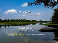 dWeepa - The Island Village