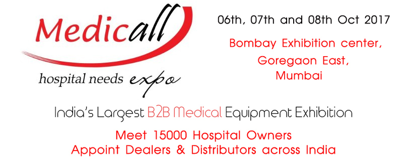 Medicall Mumbai 2017 | Healthcare Exhibition in Mumbai | Medical Events Info