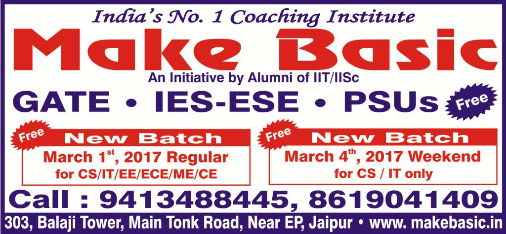 GATE, IES-ESE & PSU Classroom coaching Batch Starting from March 1st, 2017 for CS/IT/ME/EE/ECE/CE