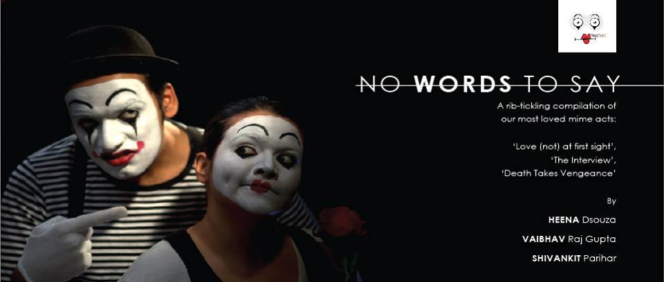 NO WORDS TO SAY - Presented by Mime'Ers