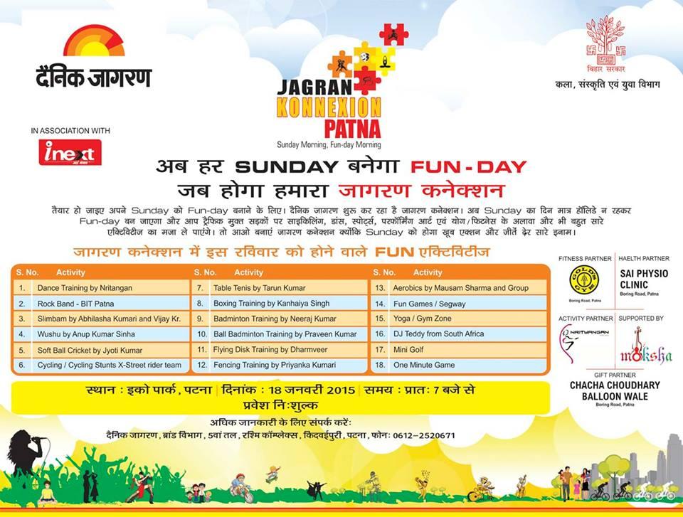 Sunday - Fun Day