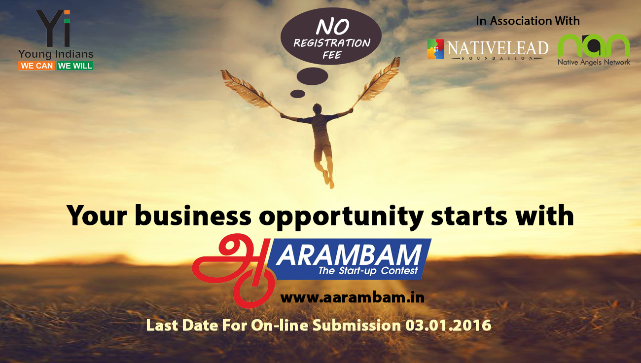 Aarambam