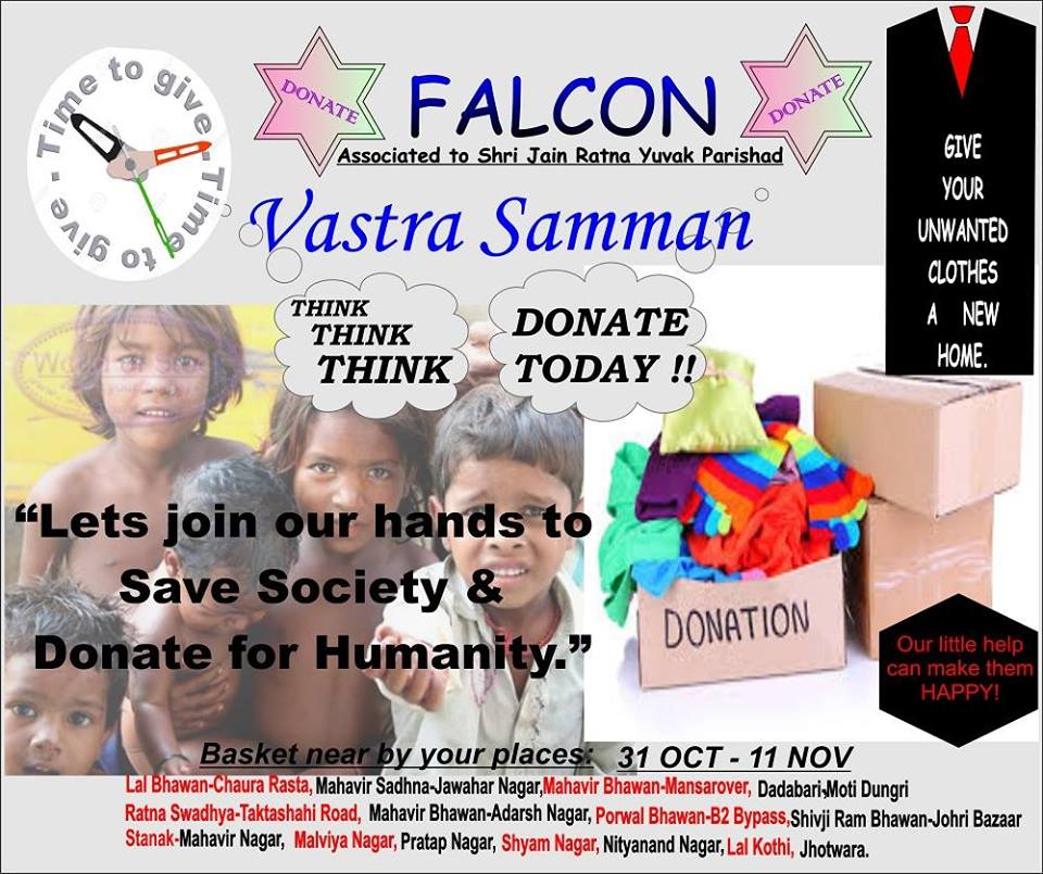 Cloth Donation- For needy people