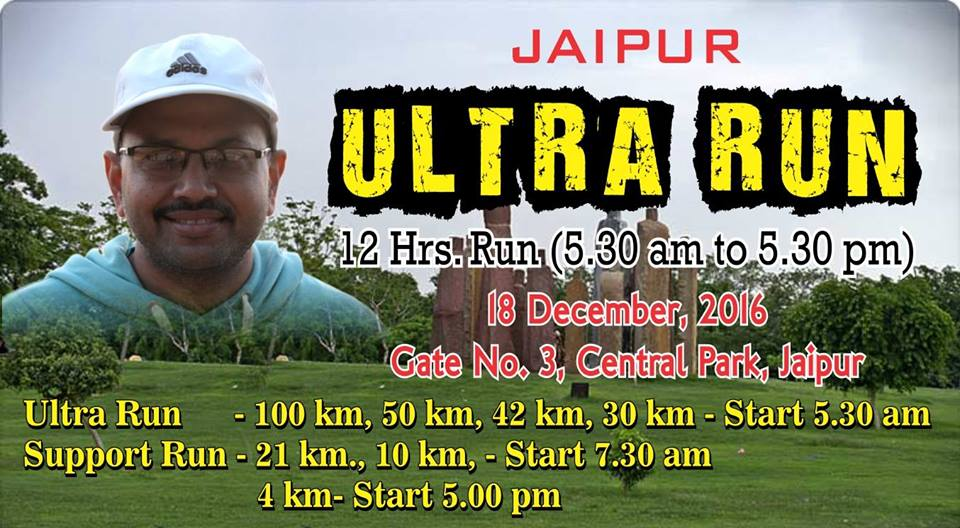 JAIPUR ULTRA RUN