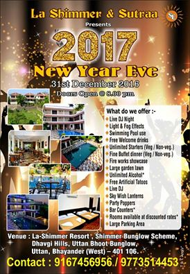 New Year Bash 2017