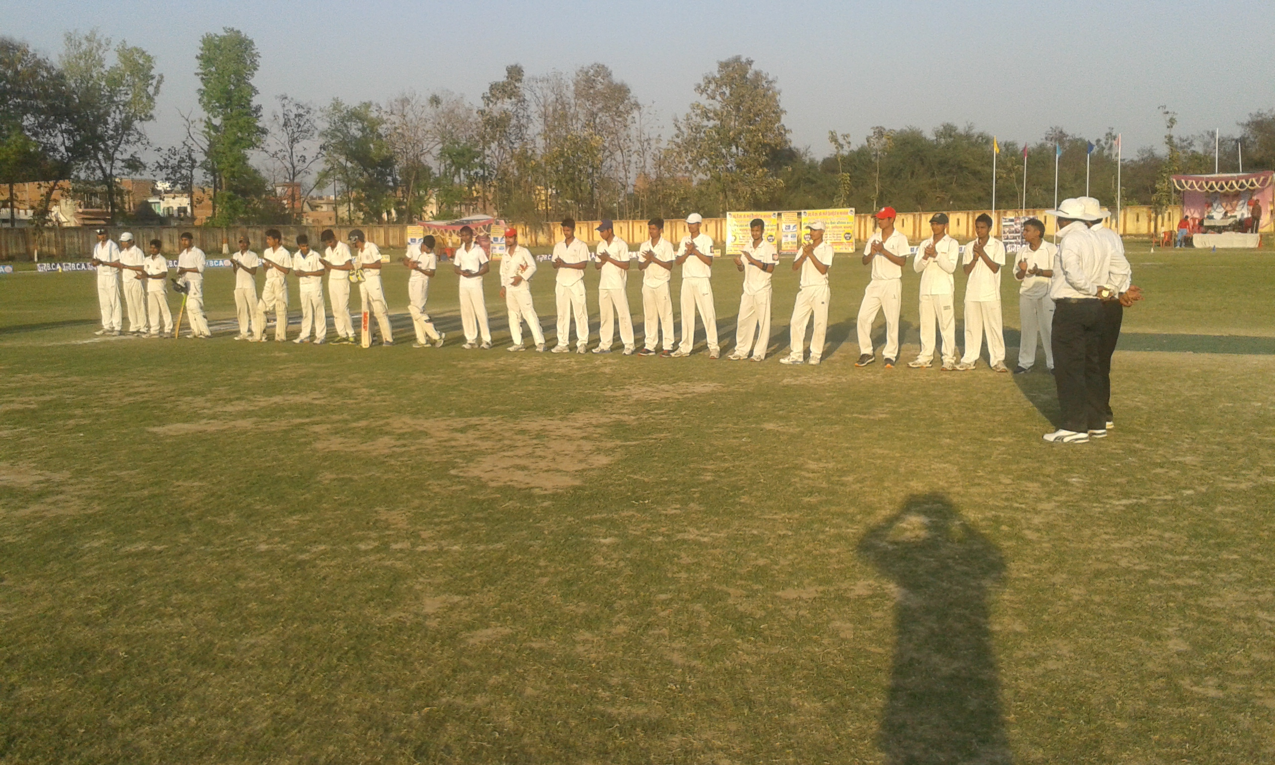 One Day Cricket Match