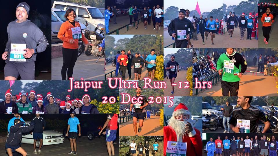 Jaipur Ultra -12 Hrs Run