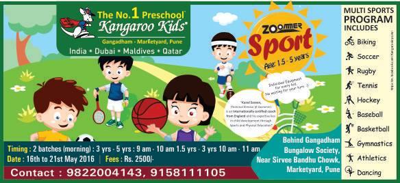 Summercamp – Zoommer Sport at Kangaroo Kids, Gangadham, Marketyard, Pune
