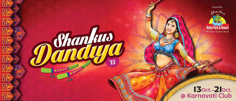Shanku's Dandiya '15