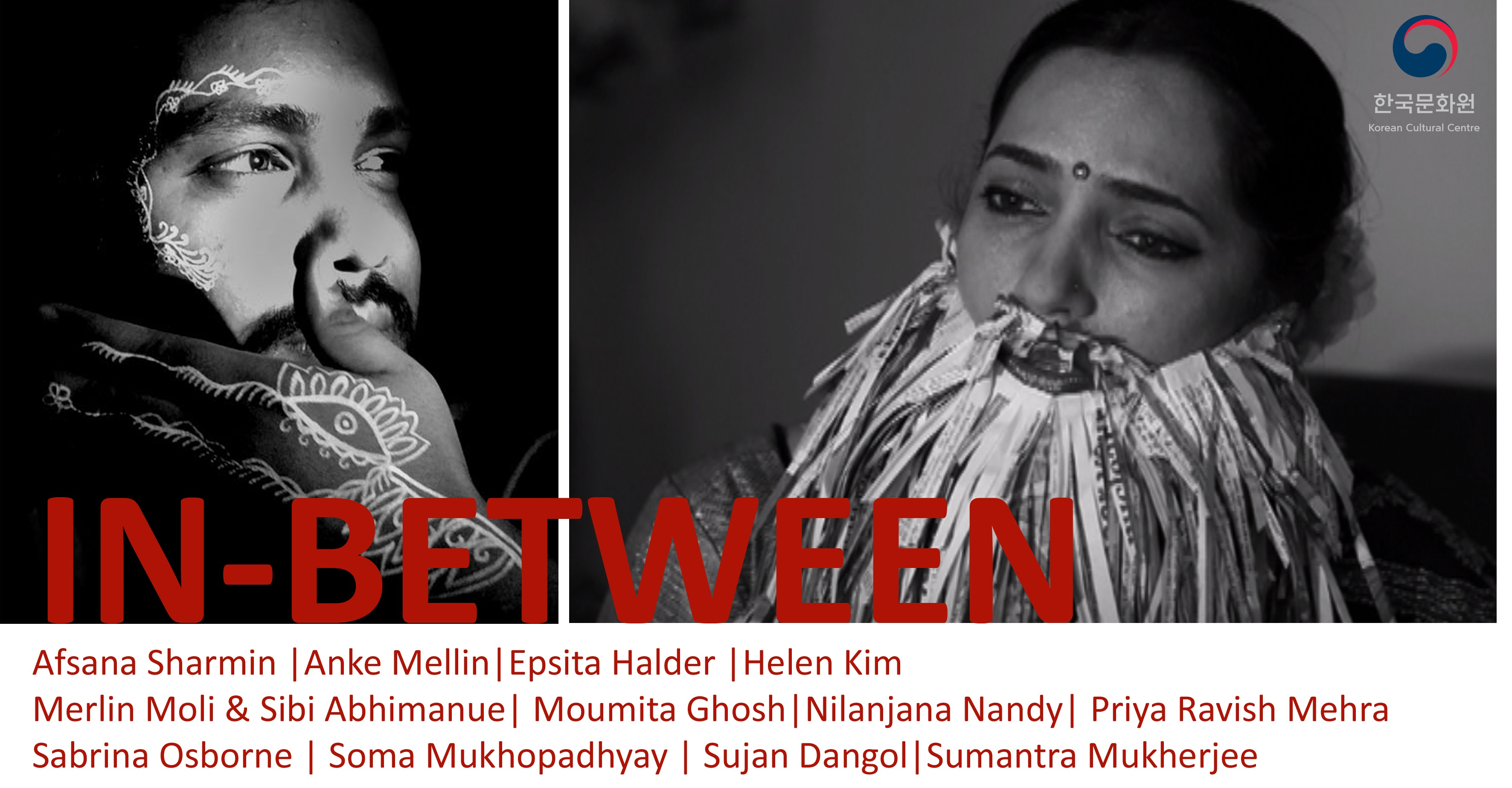 Korean Cultural Centre India presents Exhibition 'IN-BETWEEN'