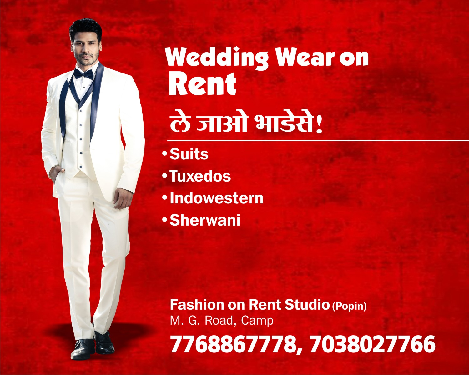 Wedding Wear On Rent Studio Opening Ceremony