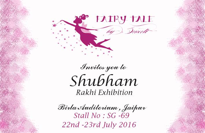 Shubham Rakhi Exhibition
