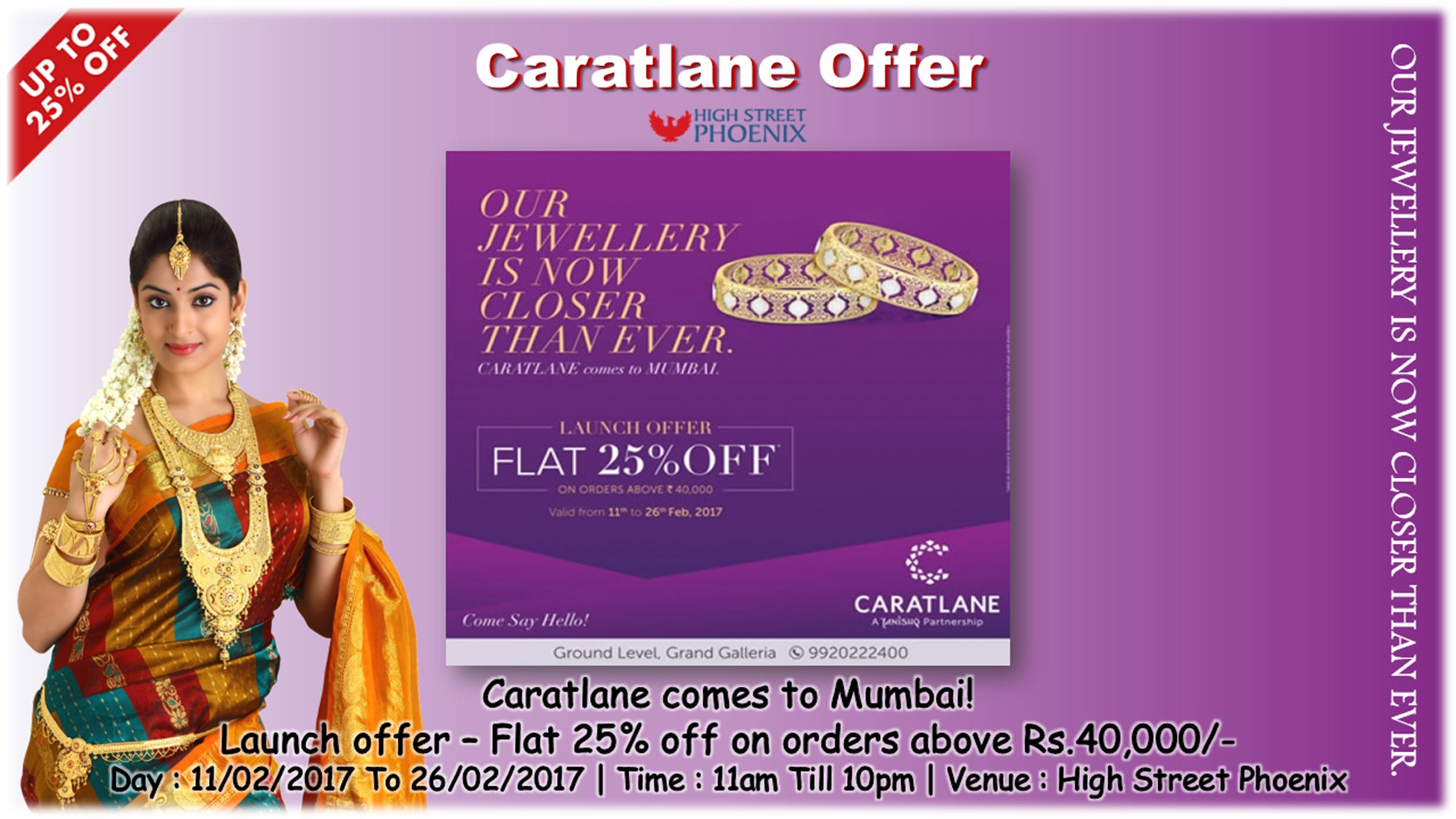 Caratlane Offers 25% Discount at High Street Phoenix | 11th Feb 17