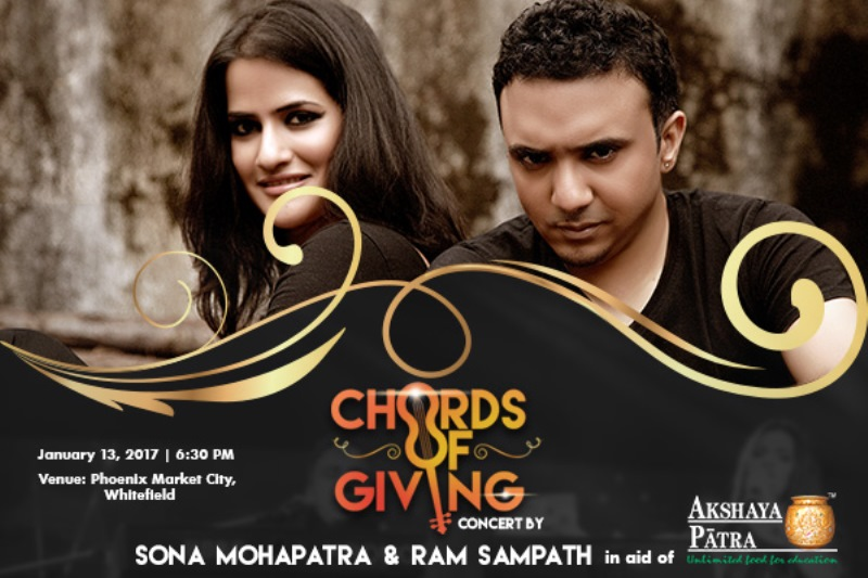 Chords of Giving by Sona Mohapatra & Ram Sampath