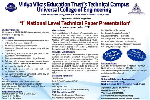 1st National Level Technical Paper Presentation