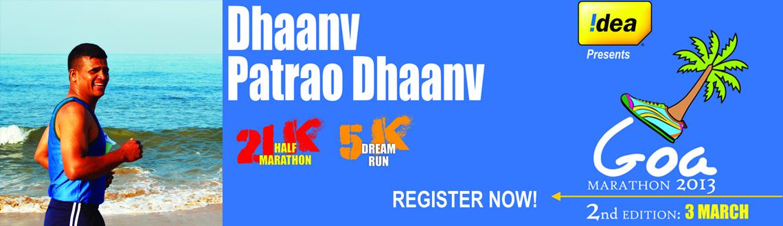 Goa Marathon 2013