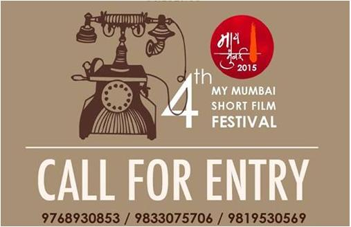 MY MUMBAI SHORT FILM FESTIVAL