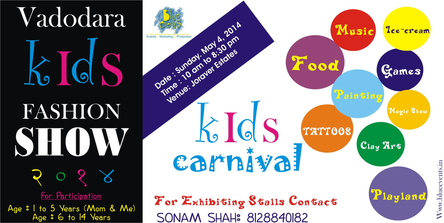 Vadodara Kids Fashion Show- 2014