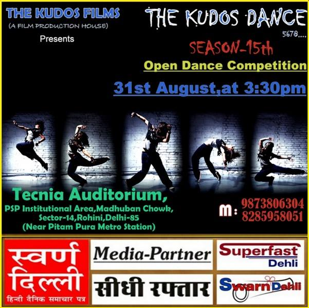 THE KUDOS DANCE SEASON - 15