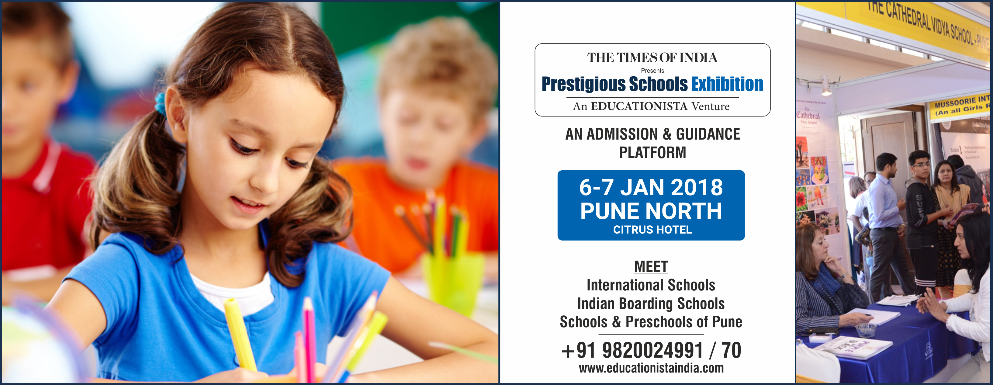 Times Prestigious Schools Exhibition'17 - Pune North