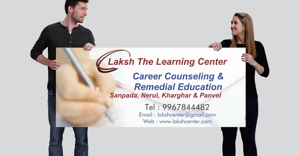Laksh Remedial in Navi Mumbai