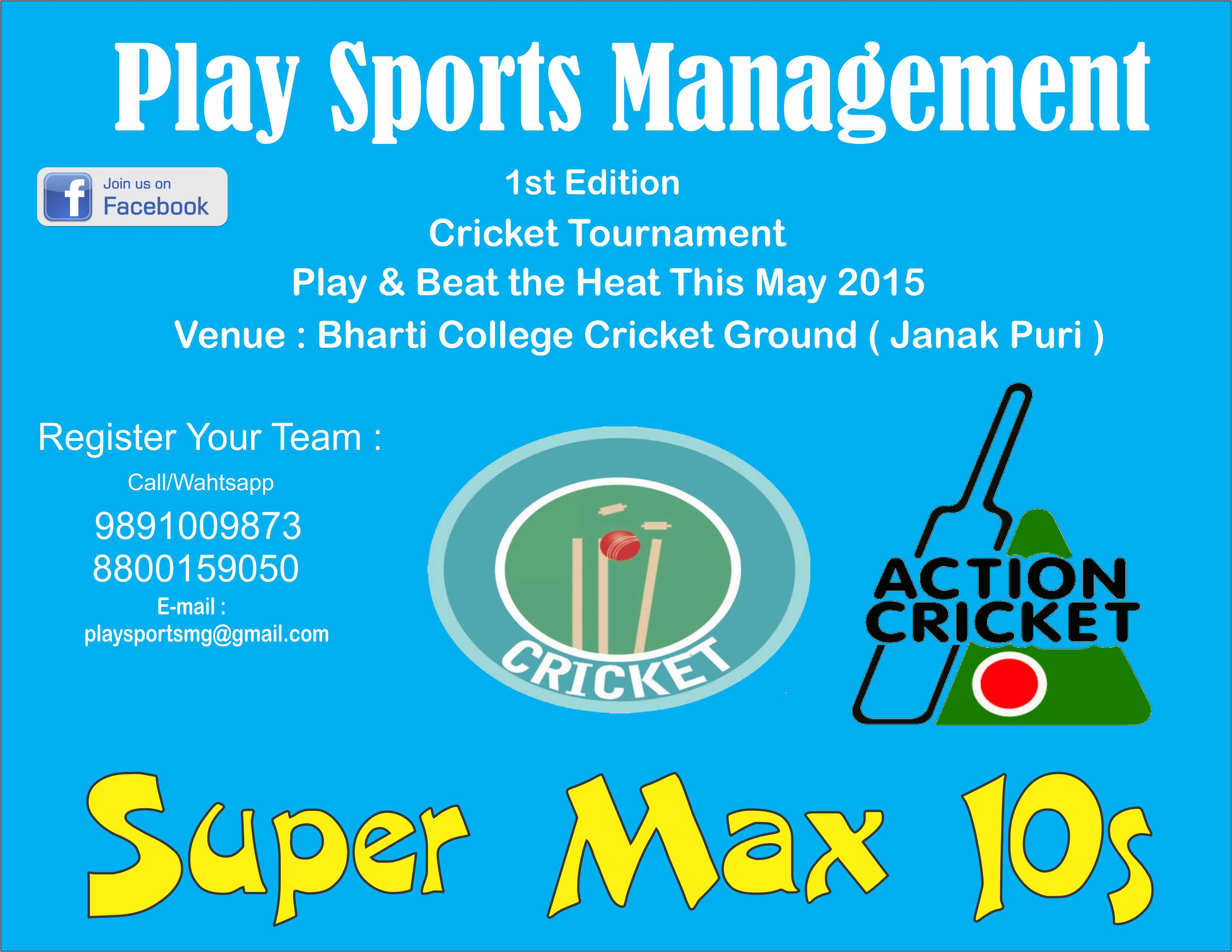 Supar Max 10 Cricket Tournament