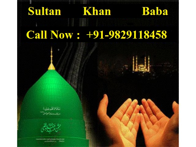 Dua for love spell{{{+91-9829118458}}}Husband Wife Divorce Problem Solution Molvi Ji In London