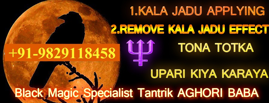 Intercast love marriage specialist molviji +91-9829118458