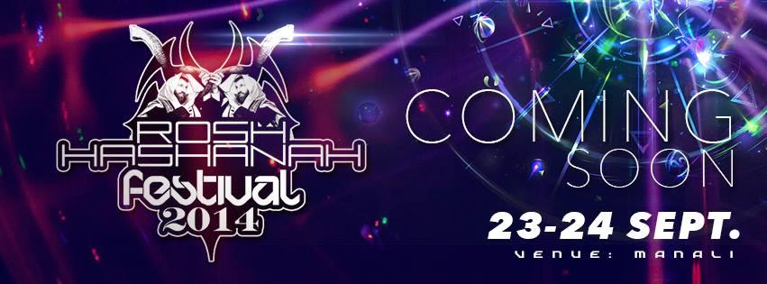 ROSH HASHANAH RISING FESTIVAL 2014