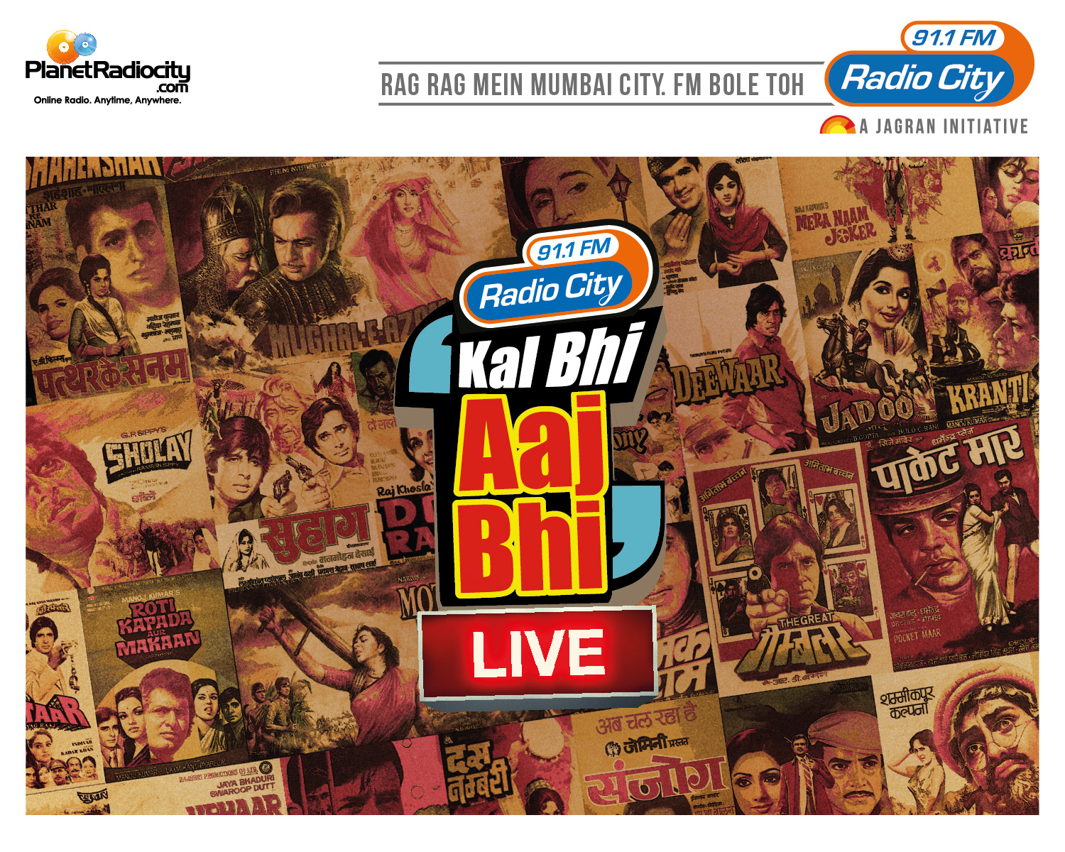 Relive the golden era of Bollywood with Radio City 91.1 FM's Kal Bhi Aaj Bhi LIVE
