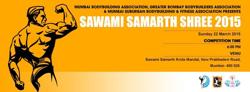 SAWAMI SAMARTH SHREE 2015