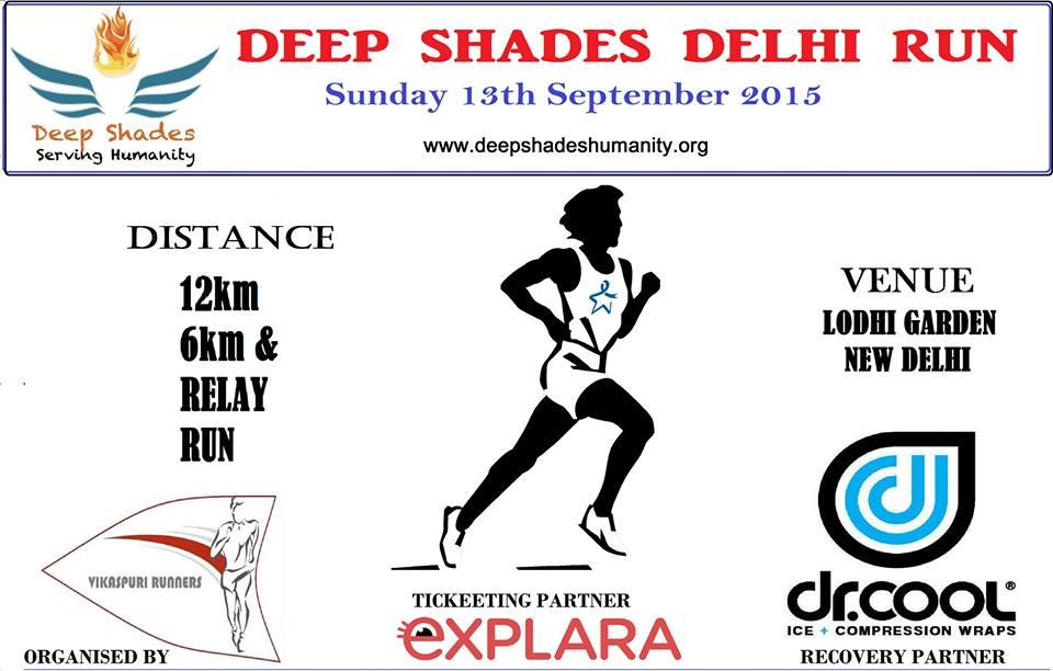 Deep Shades Delhi Run