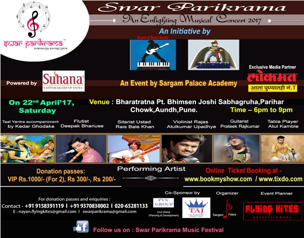 Swar Parikrama - An Enlighting LIVE Musical Concert