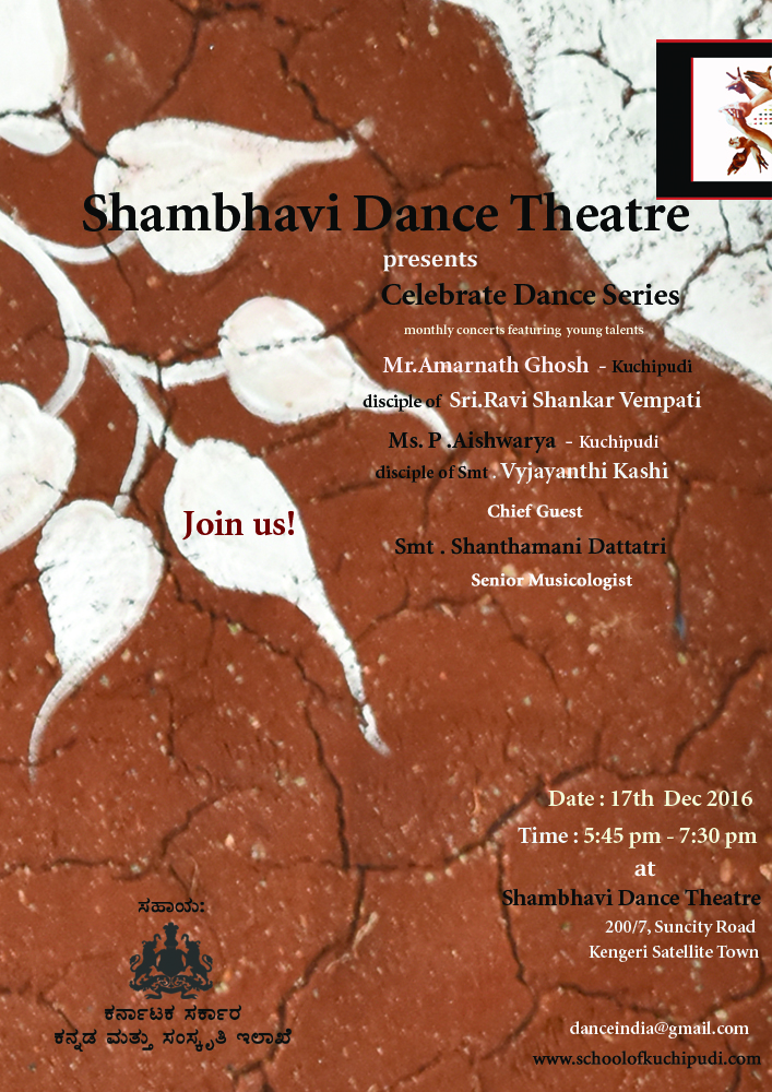 Shambhavi School of Dance - Celebrate Dance Series DEC 2016