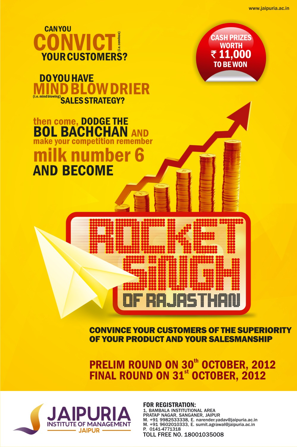 Rocket Singh Of Rajasthan