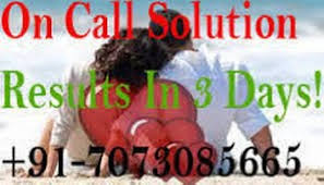 Husband Wife +91 7073085665 Problem Solution Molvi Ji In New York