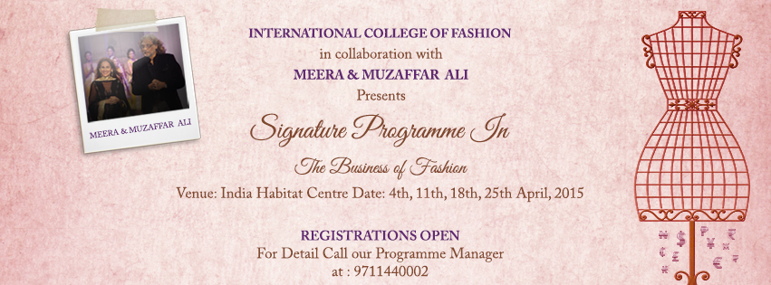 Signature Program In The Business of Fashion