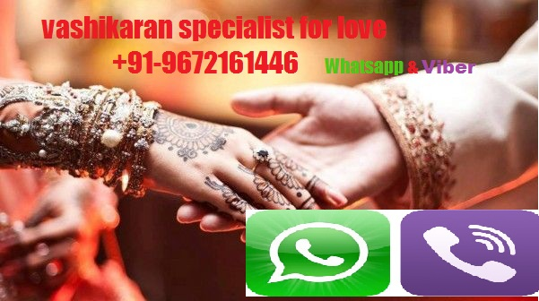Husband Wife Problem ( Dispute ) Solution +91-9672161446
