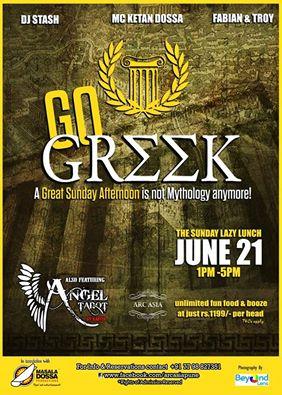 GO GREEK The Sunday Lazy Lunch : Greek Edition