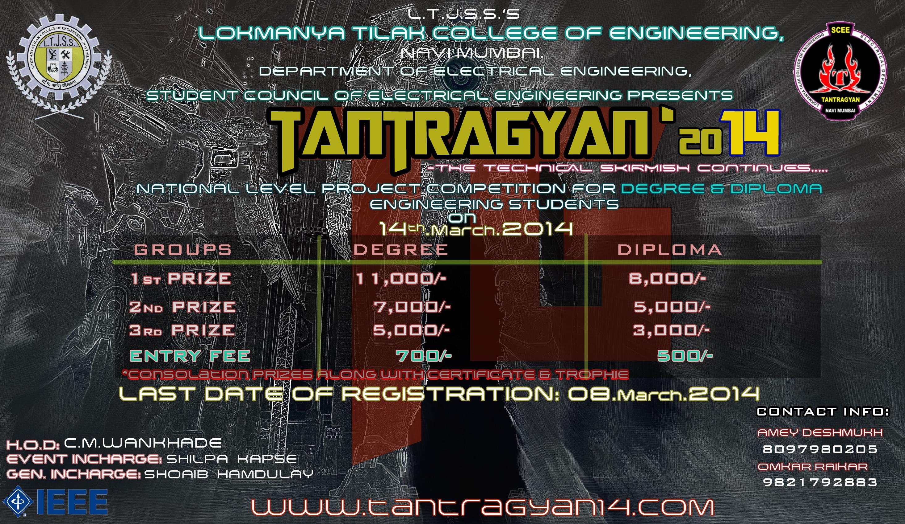 Tantragyan 2014